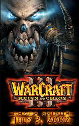 Image de la page d'accueil du site de Blizzard (juillet 2002).